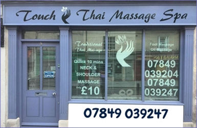 Touch Thai Massage Spa (Bath)